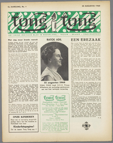 Tong Tong 1960-08-30