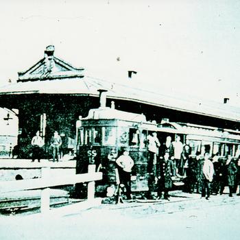 Station EDE S.S.