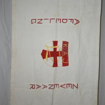 Vaandel 'Katholieke Arbeiders Jeugd, afdeling Zevenaar' textiel circa 1950