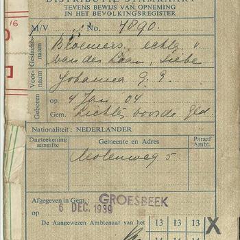 Distributiestamkaart ( tevens bewijs van opneming in het bevolkingsregister)  van :  Bloemers, Johanna