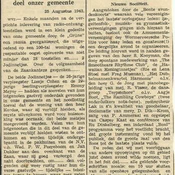 5 jaren  - Wilde razzia in Zuidelijk deel onzer gemeente  26 augustus 1943