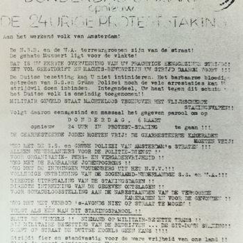"""Foto van affiche """"Donderdag 6 maart opnieuw de 24urige protest staking"""". Tekst achterop: geen."""