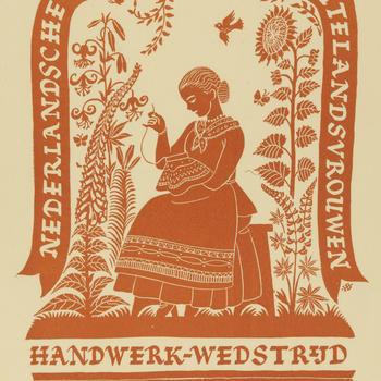 Affiche handwerkwedstrijd, Arnhem, 1955–1960