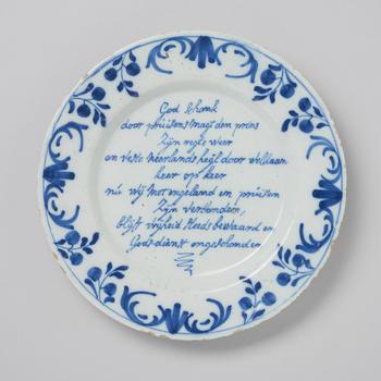 Gedenkbord over de aanhouding van Wilhelmina van Pruisen bij Goejanverwellesluis, 1788