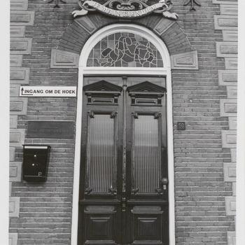 Het kantoor van de jamfabriek De Betuwe aan de Grotebrugse Grintweg, de ingang met wapen