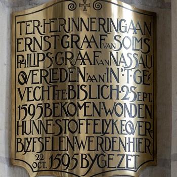 Gedenkbord van de neven van het Koningshuis, 1926, Stichting Eusebius Arnhem