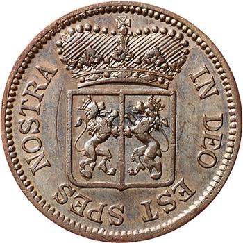 Proefontwerp duit VOC 1791
