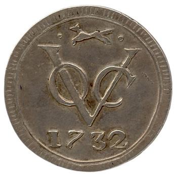 Zilveren duit 1732 voor de V.O.C., proefslag in zilver, als nieuwjaarspenning