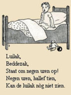 Luilak