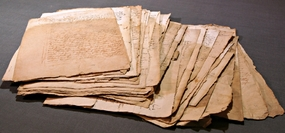 Memorix Archives