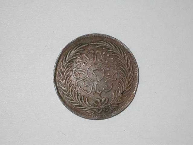 Munt van twee Kharub