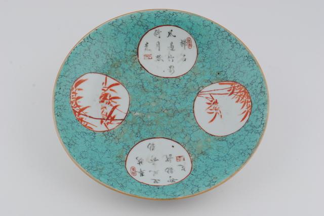 Blauw bord,twee medaillons met Chinese karakters, twee medaillons met bamboemotief