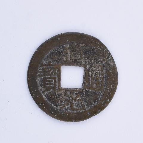 Chinese munt