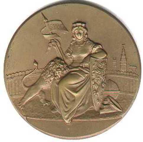 Erepenning Julien Van De Veegaete, prijs van Rome, 1921