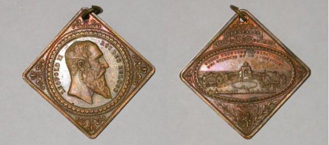 Gedenkpenning wedstrijd van wetenschappen en industrie, 1888