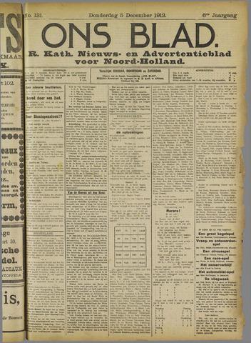 Ons Blad : katholiek nieuwsblad voor N-H 1912-12-05