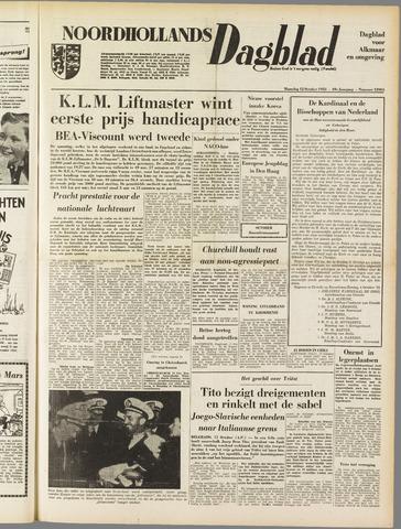 Noordhollands Dagblad : dagblad voor Alkmaar en omgeving 1953-10-12