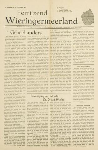 Herrijzend Wieringermeerland 1947-04-12
