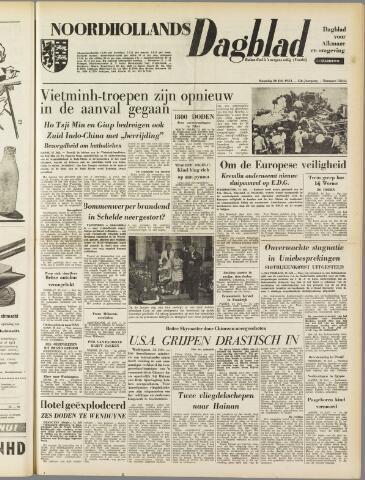 Noordhollands Dagblad : dagblad voor Alkmaar en omgeving 1954-07-26