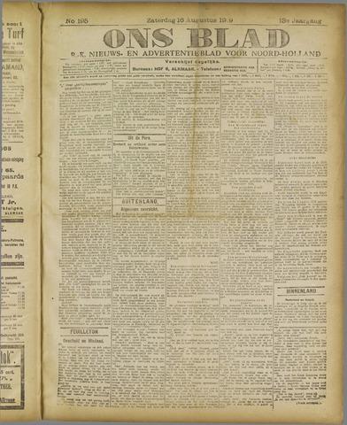Ons Blad : katholiek nieuwsblad voor N-H 1919-08-16