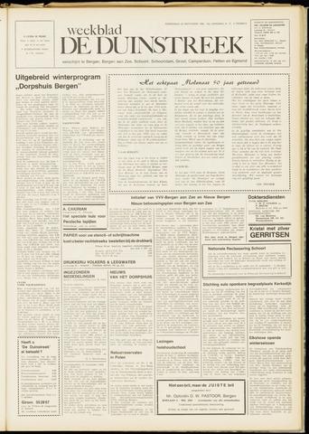 De Duinstreek 1968-09-26