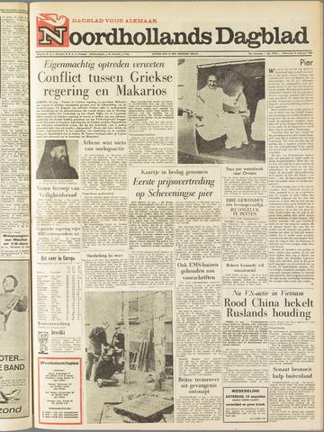 Noordhollands Dagblad : dagblad voor Alkmaar en omgeving 1964-08-12