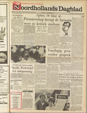 Noordhollands Dagblad : dagblad voor Alkmaar en omgeving 1963-07-09