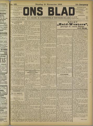 Ons Blad : katholiek nieuwsblad voor N-H 1916-11-21
