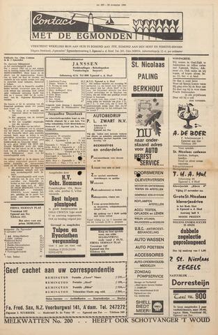 Contact met de Egmonden 1964-11-26