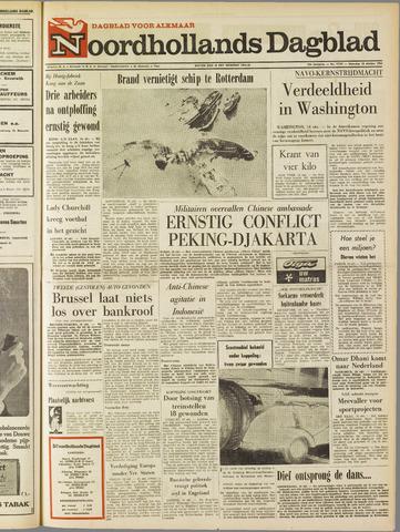 Noordhollands Dagblad : dagblad voor Alkmaar en omgeving 1965-10-18