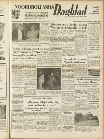 Noordhollands Dagblad : dagblad voor Alkmaar en omgeving 1953-12-12