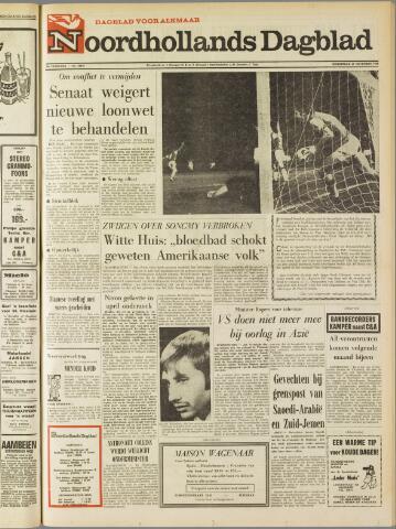 Noordhollands Dagblad : dagblad voor Alkmaar en omgeving 1969-11-27