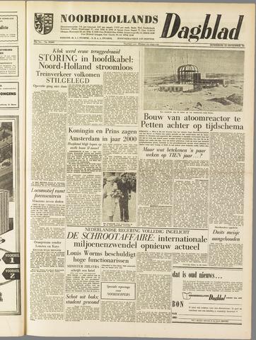 Noordhollands Dagblad : dagblad voor Alkmaar en omgeving 1958-09-25