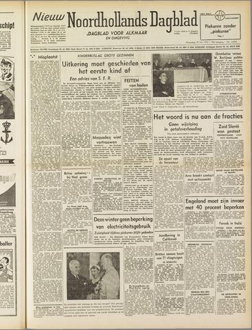Nieuw Noordhollandsch Dagblad : voor Alkmaar en omgeving 1952-07-30