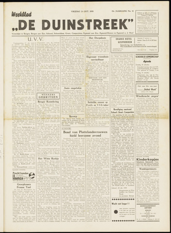 De Duinstreek 1958-10-24