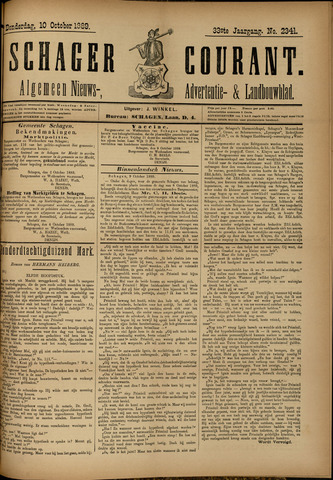 Schager Courant 1889-10-10