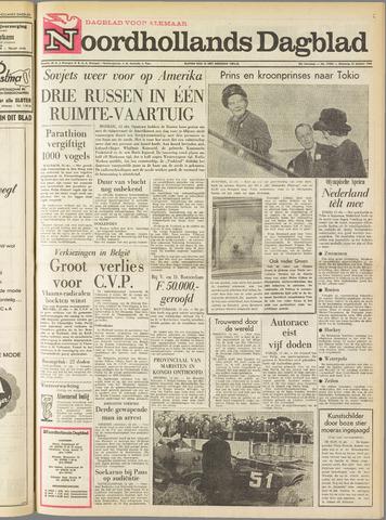Noordhollands Dagblad : dagblad voor Alkmaar en omgeving 1964-10-12