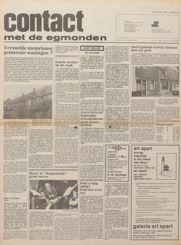 Contact met de Egmonden 1980-10-29