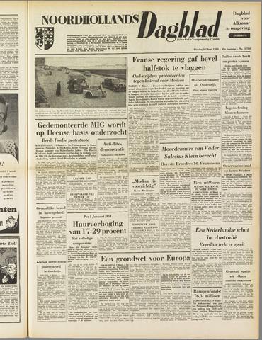 Noordhollands Dagblad : dagblad voor Alkmaar en omgeving 1953-03-10