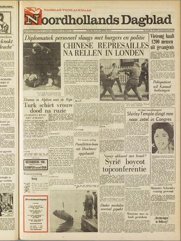 Noordhollands Dagblad : dagblad voor Alkmaar en omgeving 1967-08-30