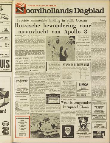 Noordhollands Dagblad : dagblad voor Alkmaar en omgeving 1968-12-28