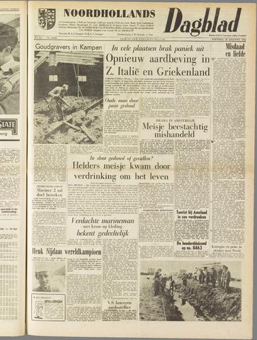 Noordhollands Dagblad : dagblad voor Alkmaar en omgeving 1962-08-29