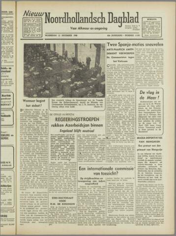 Nieuw Noordhollandsch Dagblad : voor Alkmaar en omgeving 1946-12-11