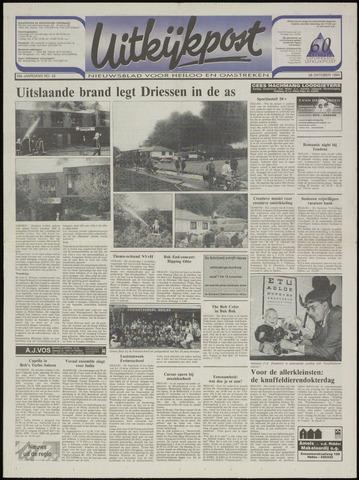 Uitkijkpost : nieuwsblad voor Heiloo e.o. 1994-10-26