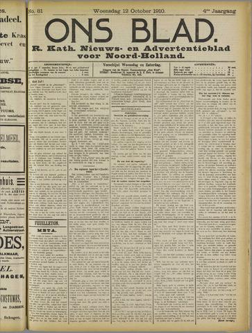 Ons Blad : katholiek nieuwsblad voor N-H 1910-10-12