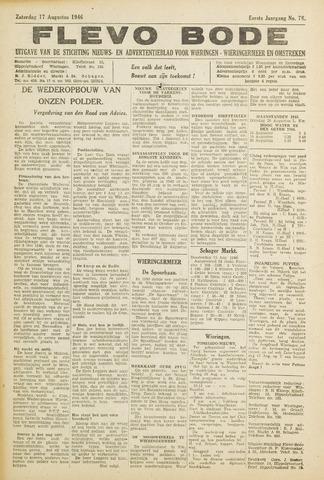 Flevo-bode: nieuwsblad voor Wieringen-Wieringermeer 1946-08-17