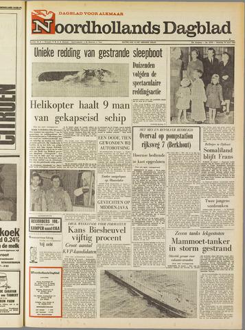 Noordhollands Dagblad : dagblad voor Alkmaar en omgeving 1967-03-20