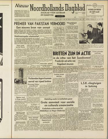 Nieuw Noordhollandsch Dagblad : voor Alkmaar en omgeving 1951-10-17