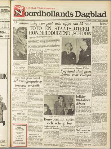 Noordhollands Dagblad : dagblad voor Alkmaar en omgeving 1964-10-21