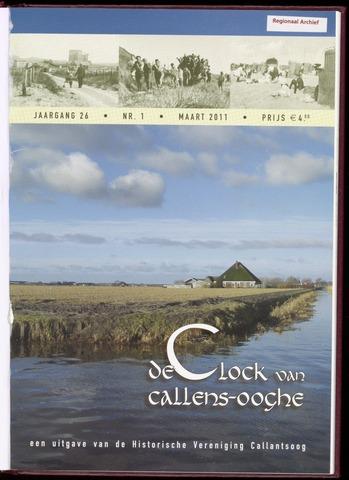 De Clock van Callens-Ooghe 2011